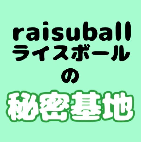 raisuball